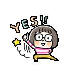 おかっぱめがねのスタンプ/日常(個別スタンプ:01)