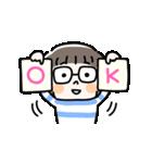おかっぱめがねのスタンプ/日常(個別スタンプ:02)