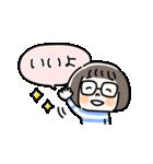 おかっぱめがねのスタンプ/日常(個別スタンプ:03)