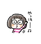 おかっぱめがねのスタンプ/日常(個別スタンプ:04)