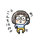 おかっぱめがねのスタンプ/日常(個別スタンプ:05)