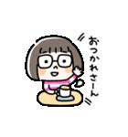 おかっぱめがねのスタンプ/日常(個別スタンプ:06)