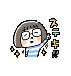 おかっぱめがねのスタンプ/日常(個別スタンプ:07)
