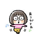 おかっぱめがねのスタンプ/日常(個別スタンプ:08)