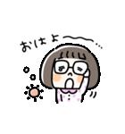 おかっぱめがねのスタンプ/日常(個別スタンプ:09)