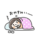 おかっぱめがねのスタンプ/日常(個別スタンプ:10)