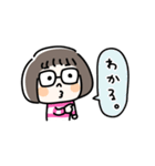 おかっぱめがねのスタンプ/日常(個別スタンプ:12)