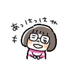 おかっぱめがねのスタンプ/日常(個別スタンプ:14)