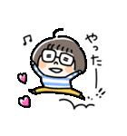 おかっぱめがねのスタンプ/日常(個別スタンプ:15)