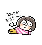 おかっぱめがねのスタンプ/日常(個別スタンプ:16)