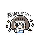 おかっぱめがねのスタンプ/日常(個別スタンプ:17)