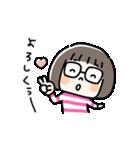 おかっぱめがねのスタンプ/日常(個別スタンプ:18)