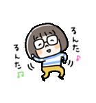 おかっぱめがねのスタンプ/日常(個別スタンプ:19)