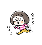 おかっぱめがねのスタンプ/日常(個別スタンプ:21)