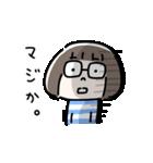 おかっぱめがねのスタンプ/日常(個別スタンプ:22)