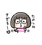 おかっぱめがねのスタンプ/日常(個別スタンプ:23)