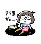 おかっぱめがねのスタンプ/日常(個別スタンプ:24)