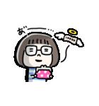 おかっぱめがねのスタンプ/日常(個別スタンプ:25)