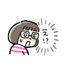 おかっぱめがねのスタンプ/日常(個別スタンプ:26)