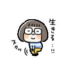 おかっぱめがねのスタンプ/日常(個別スタンプ:27)