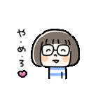 おかっぱめがねのスタンプ/日常(個別スタンプ:29)
