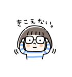 おかっぱめがねのスタンプ/日常(個別スタンプ:30)