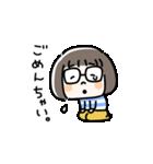 おかっぱめがねのスタンプ/日常(個別スタンプ:32)