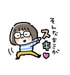 おかっぱめがねのスタンプ/日常(個別スタンプ:33)