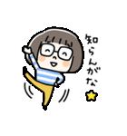 おかっぱめがねのスタンプ/日常(個別スタンプ:36)