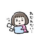 おかっぱめがねのスタンプ/日常(個別スタンプ:37)