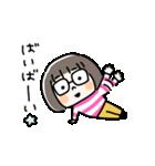おかっぱめがねのスタンプ/日常(個別スタンプ:38)