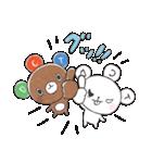 ドリクマ&ワルクマ 3(個別スタンプ:01)