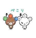ドリクマ&ワルクマ 3(個別スタンプ:05)