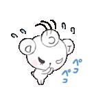 ドリクマ&ワルクマ 3(個別スタンプ:10)