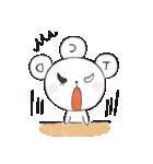 ドリクマ&ワルクマ 3(個別スタンプ:18)
