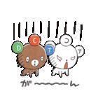 ドリクマ&ワルクマ 3(個別スタンプ:20)