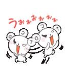 ドリクマ&ワルクマ 3(個別スタンプ:21)