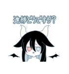 あとおししてくれる悪魔ちゃん(個別スタンプ:01)