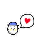 たまごの玉五郎*ふきだしスタンプ(個別スタンプ:01)