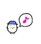 たまごの玉五郎*ふきだしスタンプ(個別スタンプ:02)