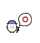 たまごの玉五郎*ふきだしスタンプ(個別スタンプ:03)
