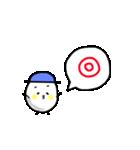 たまごの玉五郎*ふきだしスタンプ(個別スタンプ:05)