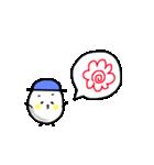 たまごの玉五郎*ふきだしスタンプ(個別スタンプ:06)
