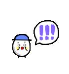 たまごの玉五郎*ふきだしスタンプ(個別スタンプ:11)