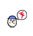たまごの玉五郎*ふきだしスタンプ(個別スタンプ:12)