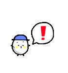 たまごの玉五郎*ふきだしスタンプ(個別スタンプ:15)