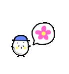 たまごの玉五郎*ふきだしスタンプ(個別スタンプ:19)
