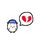 たまごの玉五郎*ふきだしスタンプ(個別スタンプ:23)
