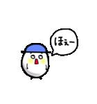 たまごの玉五郎*ふきだしスタンプ(個別スタンプ:26)