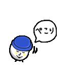 たまごの玉五郎*ふきだしスタンプ(個別スタンプ:27)
